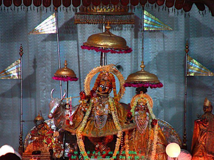 Śrī Rādhā-govindadeva Ji of Jaipur